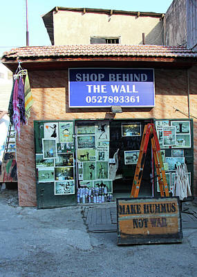 Photograph - Shop Behind The Wall by Munir Alawi