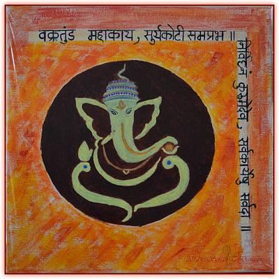 Art Print featuring the painting Shri Ganeshay Namah by Sonali Gangane