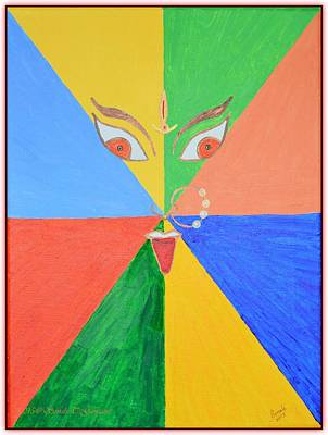 Shubh Durga Ashtami Art Print by Sonali Gangane