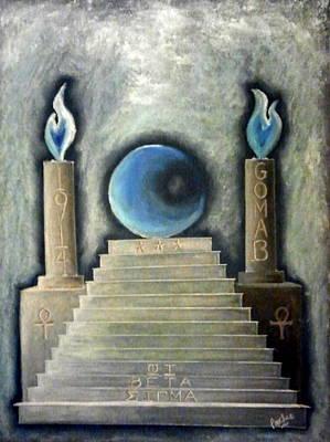 Sigma Temple  Art Print