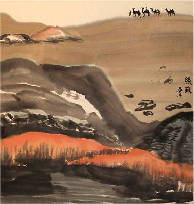 Painting - Silk Road by Ping Yan