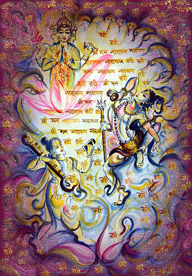 Swan Goddess Painting - Singing And Dancing For Vishnu by Harsh Malik