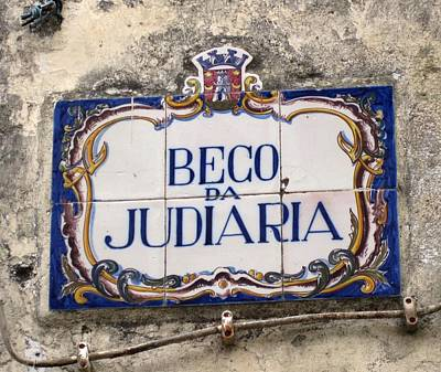 Photograph - Sintra Jewish Quarter Portugal by John Shiron