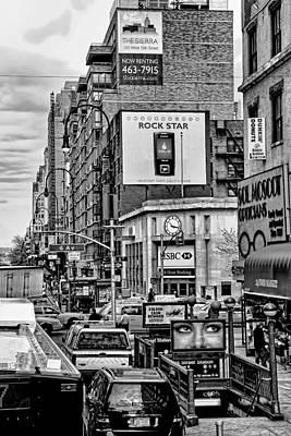 Sixth Avenue Fourteenth Street Sub Station Art Print