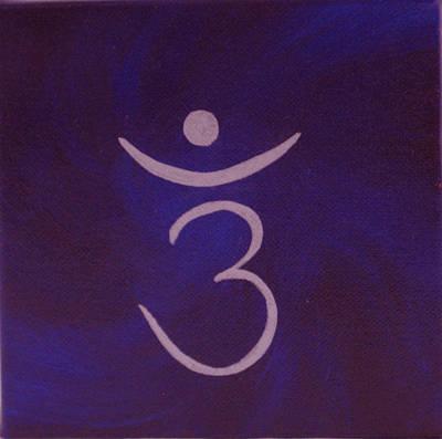 Chakra Painting - Sixth Chakra by Gina Hampton