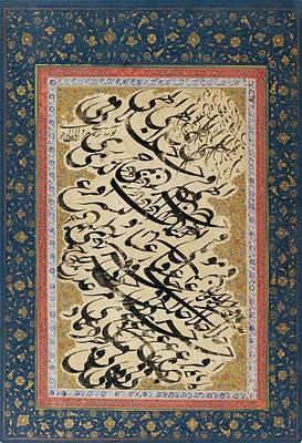 Safavid Painting - Siyah Mashq by Mir Emad Al-hassani