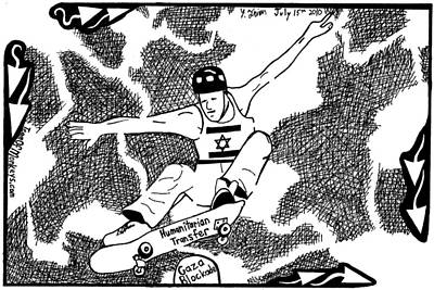 Skateboard Political Maze Cartoon By Yonatan Frimer Art Print by Yonatan Frimer Maze Artist
