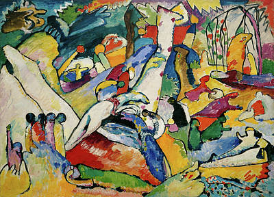 Kandinsky Painting - Sketch For Composition II by Wassily Kandinsky
