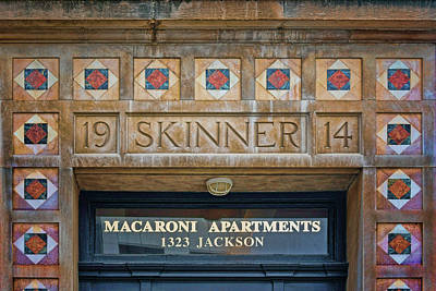 Entrance Door Photograph - Skinner - Macaroni Apartments - Omaha by Nikolyn McDonald