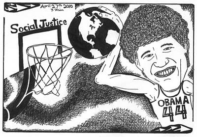 Slam Dunk Social Justice Print by Yonatan Frimer Maze Artist