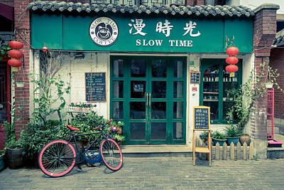 Photograph - Slow Time by Matt Malloy