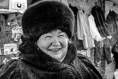 Photograph - Smiling Woman With Squinting Eyes by John Williams