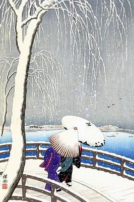 Digital Art - Snow On Willow Bridge By Koson by Ruth Moratz