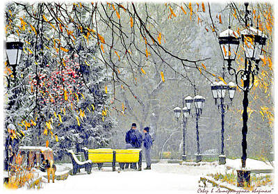 Art Print featuring the photograph Snowing by Vladimir Kholostykh