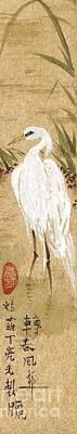 Snowy White Egret Print by Linda Smith