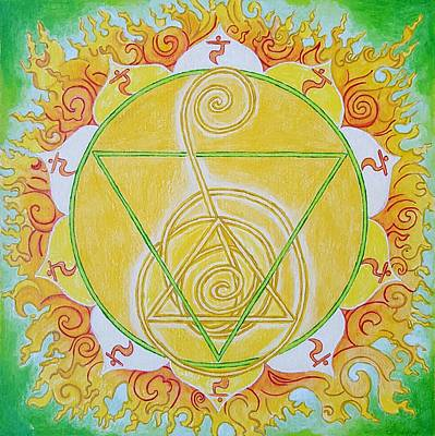 Enlightenment Painting - Solar Plexus With Ashati by Nicole Marinette