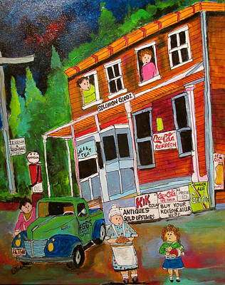 Litvack Naive Painting - Solomon Goodz Business by Michael Litvack