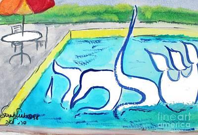 Painting - Solomon Shlomo 2 by Hebrewletters Sl
