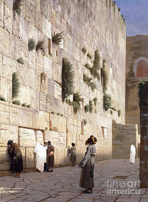 Israeli Painting - Solomon's Wall, Jerusalem  The Wailing Wall by Jean Leon Gerome
