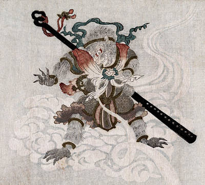 Son Goku, The Monkey King. Japanese Art Print by Everett
