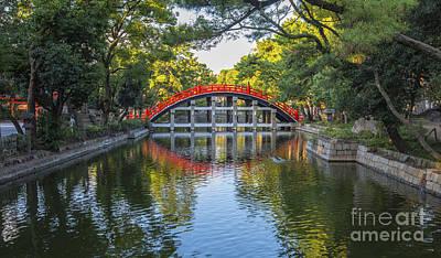 Sorihashi Bridge In Osaka Art Print