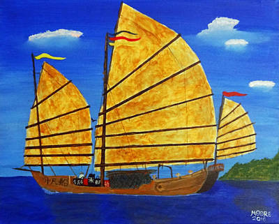 Junk Boat Painting - South China Junk by Michael Moore
