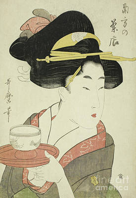 Waitresses Painting - Southern Teahouse by Kitagawa Utamaro