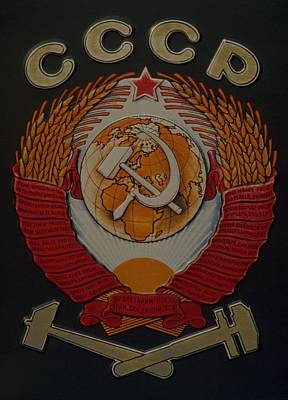 Travel Pics Royalty-Free and Rights-Managed Images - Soviet Railway Emblem by Travel Pics