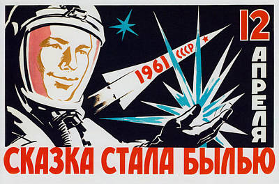 Ussr Painting - Soviet Space Propaganda - The Dreams Came True by War Is Hell Store