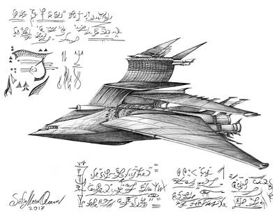 Space Ships Drawing - Space Shuttle Of Alien Civilization. 017 by Sofia Metal Queen