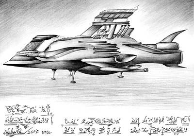 Space Ships Drawing - Space Shuttle Of Alien Civilization. Khthaghee Takh by Sofia Metal Queen