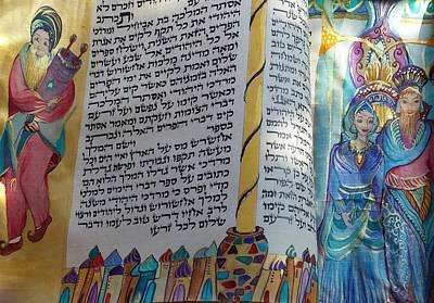 Purim Painting - Special Purim-handpainted Illuminations On Authentic Parchment by Sandrine Kespi