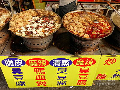 Art Print featuring the photograph Spicy And Herbal Hot Pot Food by Yali Shi