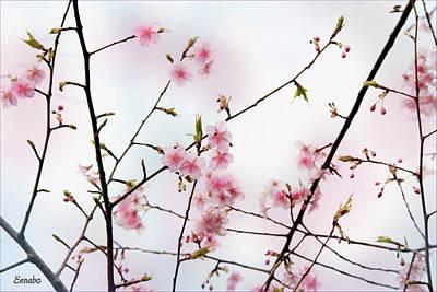 Spring Awakening Print by Eena Bo