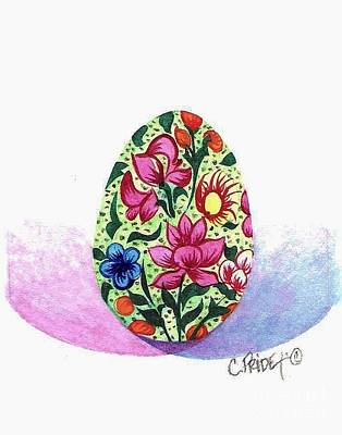 Painting - Spring Easter Egg by Cynthia Pride