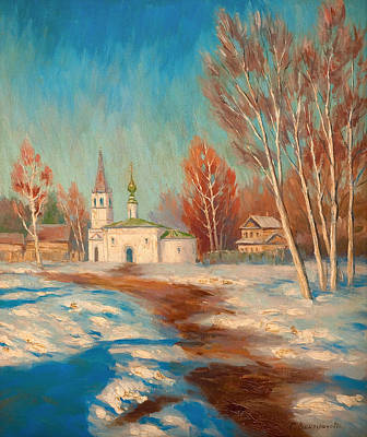 Russian Orthodox Church Painting - Spring Landscape by Mountain Dreams