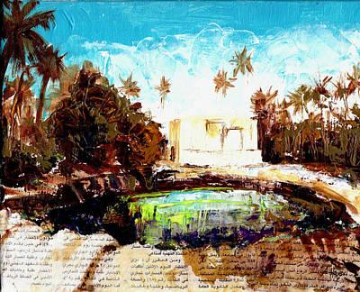 Uae Painting - Spring Of Knowledge by Amani Al Hajeri
