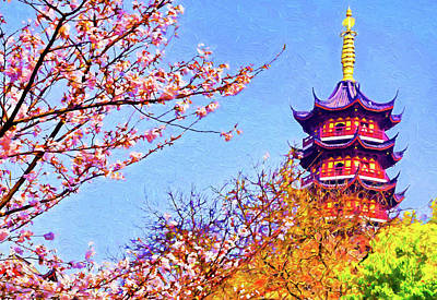 Digital Art - Spring Pagoda by Dennis Cox