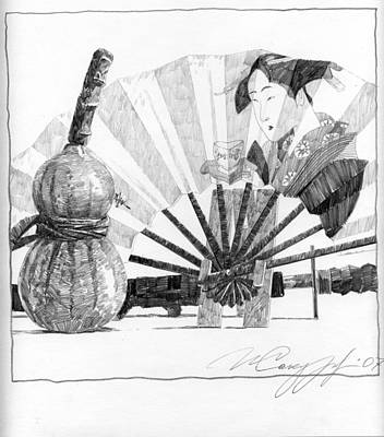 Drawing - Spirit Of Japan. Pumpkin Jar And Fan by Igor Sakurov