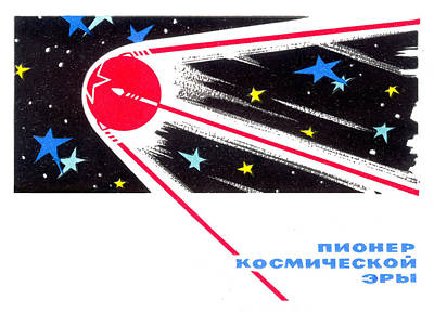Sputnik 1 Postcard Art Print
