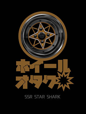 Ssr Digital Art - Ssr Star Shark by Benny Maxwell