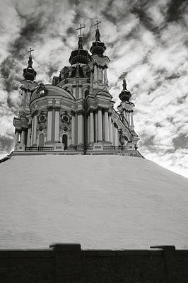 St. Andrew Church. Kyiv, 2014. Art Print