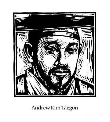 Painting - St. Andrew Kim Taegon - Jlakt by Julie Lonneman