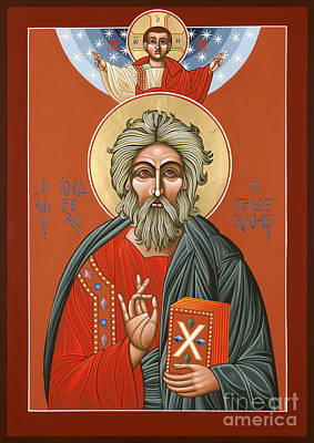 Painting - St Andrew The First Called 135 by William Hart McNichols