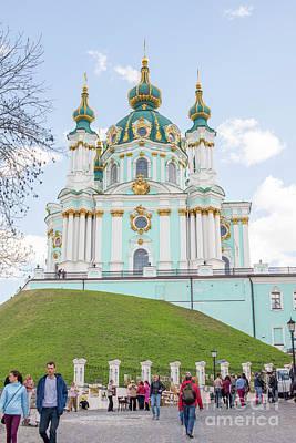 Kiev Wall Art - Photograph - St Andrew's Church, Kiev by Juli Scalzi