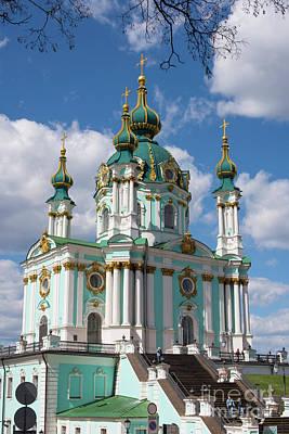 Kiev Wall Art - Photograph - St Andrew's Church, Kiev, Ukraine by Juli Scalzi