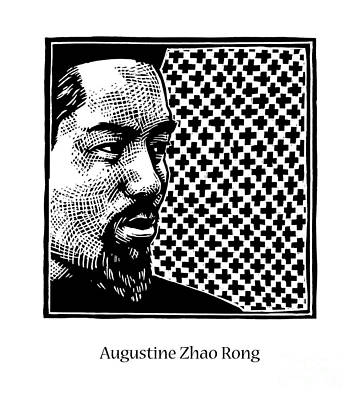 Of St. Augustine Painting - St. Augustine Zhao Rong And 119 Companions - Jlazr by Julie Lonneman