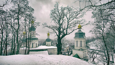 Photograph - St. Elias Church. Chernihiv, 2017. by Andriy Maykovskyi
