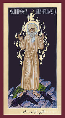 Painting - St. Elias The Prophet - Rlelp by Br Robert Lentz OFM