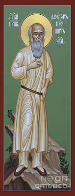 Painting - St. Feodor Kuzmich - Rlfek by Br Robert Lentz OFM